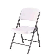 Where to rent CHAIRS FOLDING in Hazard KY